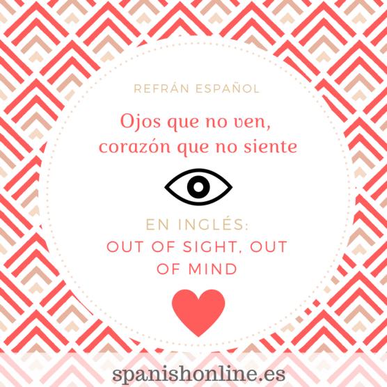 Ojos que no ven, corazón que no siente (1)
